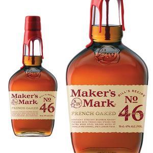 メーカーズマーク メーカーズ46 47% 750ml 正規 (ケンタッキー バーボン ウイスキー)|wineuki