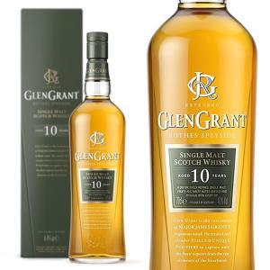 グレン グラント 10年 40% 700ml 箱入り 正規 (シングルモルトスコッチウイスキー)|wineuki