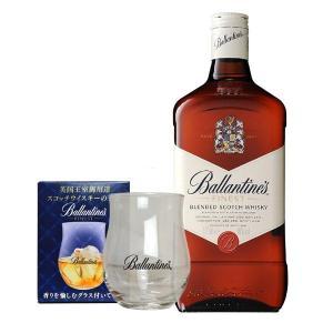 バランタイン ファイネスト 40% 1750ml オリジナルグラス付き 正規 (ブレンデッド スコッチ ウイスキー) wineuki