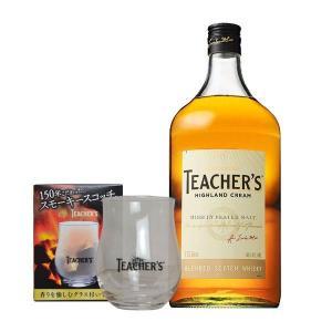 ティーチャーズ ハイランドクリーム 40% 1750ml オリジナルグラス付き 正規 (ブレンデッドスコッチウイスキー) wineuki