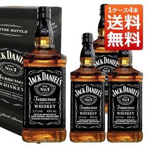 ジャックダニエル ブラック Old No.7 3000ml 40% 箱入り 1ケース4本入り 正規 バーボン テネシーウイスキー 送料無料 大容量|うきうきワインの玉手箱