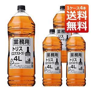 サントリー トリス エクストラ 40% 業務用 4L×4本 (日本 ブレンデッドウイスキー) 送料無料|wineuki