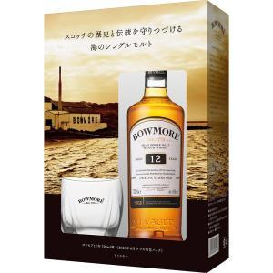 ボウモア 12年 700ml 40% 箱入り 正規 オリジナルハイボールグラス付き (シングルモルト スコッチウイスキー)|wineuki