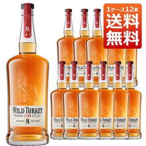 あすつく ワイルドターキー 8年 50.5% 1000ml 正規 1ケース 12本入り (アメリカ バーボン ウイスキー) 送料無料|wineuki
