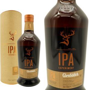 グレンフィディック IPA エクスペリメンタルシリーズ #01 43% 700ml 箱入り (シングルモルト スコッチ ウイスキー) wineuki
