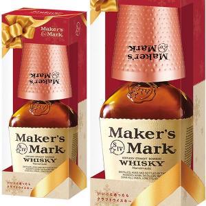 メーカーズマーク レッドトップ 45% 700ml 封ろうハイボールグラス付き 正規 (アメリカ バーボン ウイスキー)|wineuki