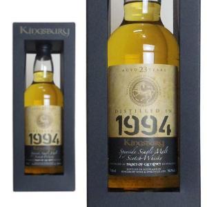 キングスバリー ブレイズ・オブ・グレンリベット 23年 1994 カスクナンバー165588 54.1% 700ml 箱入り 正規 (シングルモルト スコッチウイスキー)|wineuki