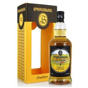 スプリングバンク ローカルバーレイ 9年 57.7% 700ml 箱入り 正規 (シングルモルト スコッチ ウイスキー)|wineuki