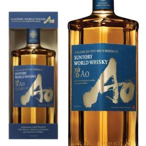 サントリー ワールドウイスキー 碧 Ao 43% 700ml 箱入り 正規 (日本 ブレンデッドウイスキー) 送料無料|wineuki