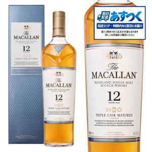 あすつく ザ・マッカラン トリプルカスク 12年 40% 700ml 箱入り 正規 (シングルモルト スコッチ ウイスキー)|wineuki
