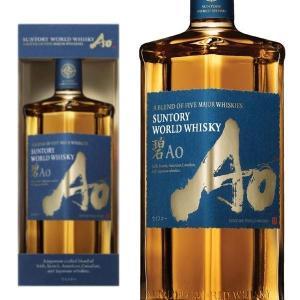 サントリー ワールドウイスキー 碧 Ao 43% 700ml 箱入り 正規 (日本 ブレンデッドウイスキー)|wineuki