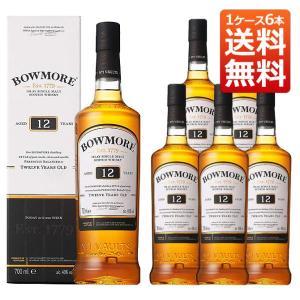 ボウモア 12年 700ml 40% 箱入り 正規 1ケース 6本 (シングルモルト スコッチ ウイスキー) 送料無料|wineuki