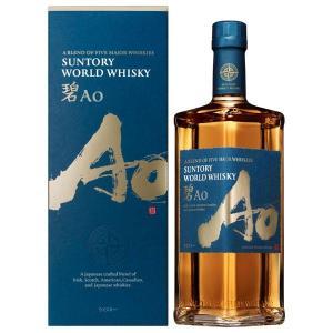 サントリー ワールドウイスキー 碧 Ao 43% 700ml ギフト箱入り 正規 (日本 ブレンデッドウイスキー)|wineuki