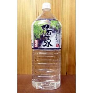 四万十の水 2L 6本入り (ミネラルウォーター) wineuki