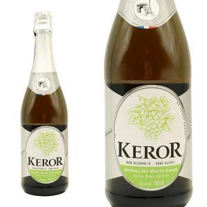ケロー フレンチ スパークリング フルーツジュース ホワイトグレープ 750ml (フランス ジュース) wineuki