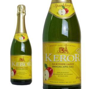 ケロー フレンチ スパークリング フルーツジュース アップル 750ml (フランス ジュース) wineuki