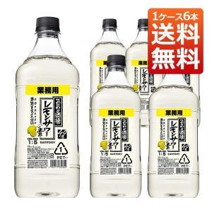 サントリー 業務用 こだわり酒場のレモンサワーの素 40% 1800ml 1ケース6本 (リキュール) 送料無料|wineuki