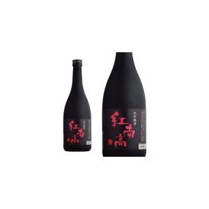 紀州 紅南高梅酒 720ml (中野BC)