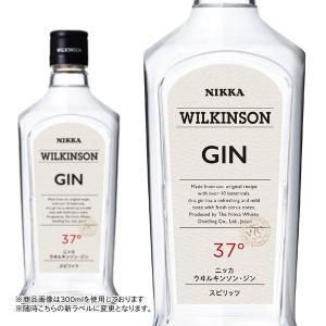 ウィルキンソン ジン 37% 720ml ニッカ 正規品|wineuki