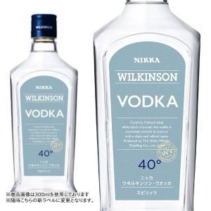 ウィルキンソン ウオッカ 40% 720ml ニッカ 正規品|wineuki