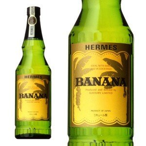 ヘルメス バナナ リキュール 25% 720ml サントリー正規品|wineuki
