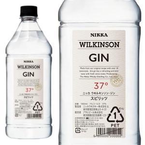ウィルキンソン ジン 37% 1800ml ペットボトル ニッカ 正規品|wineuki