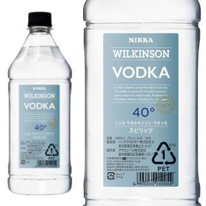 ウィルキンソン ウオッカ 40% 1800ml ペットボトル ニッカ 正規品|wineuki
