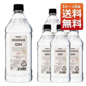 ウィルキンソン ジン 37% 1800ml ペットボトル ニッカ 1ケース6本入り ニッカ 正規品 送料無料|wineuki
