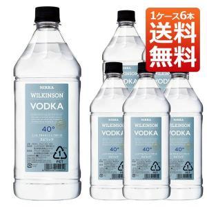 ニッカ ウヰルキンソン ウオッカ 40% 1800ml ペットボトル 1ケース6本入り ニッカ 正規品 送料無料|wineuki