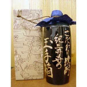 紀三井寺の玉手箱 焼酎 wineuki