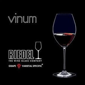 創業250年の名門ワイングラスブランド、リーデル。 ブドウ品種毎の特徴に基づいて創られた最高級ハンド...
