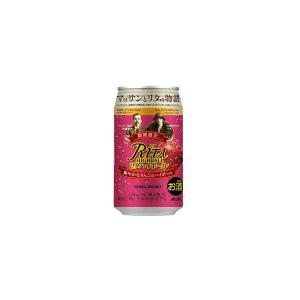 リタハイボール 7% 350ml缶 24缶入り ニッカウヰスキー wineuki
