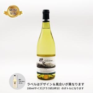 日本ワイン 兎田ワイナリー(埼玉)/秩父ブラン NV (白)MINIVINサイズ 100ml|wineworksaoyama