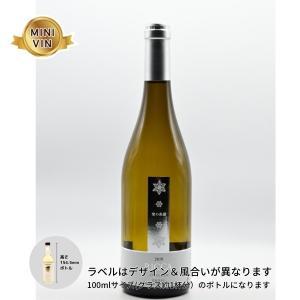 日本ワイン 宝水ワイナリー(北海道)/RICCA 雪の系譜 バッカス (白) MINIVINサイズ 100ml|wineworksaoyama