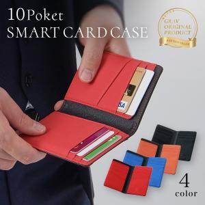 カードケース メンズ パスケース 二つ折り 定期入れ 薄型 カード入れ クレジットカードケース ポイ...
