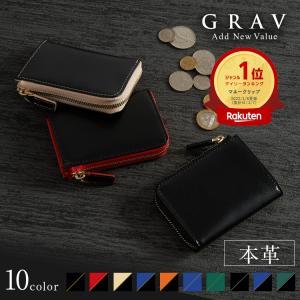 小銭入れ メンズ コインケース 本革 小さい 財布 コンパクトモデル GRAVの画像