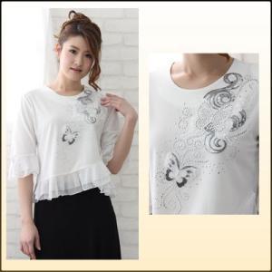 コーラス衣装 発表会衣装  ミニスパンコール刺繍にジルコントップス 白 Lサイズ|wing12