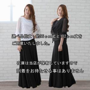 コーラス衣装や発表会衣装に柔らかくほんの少し光沢のある巻きロングスカート。ウエスト:65cm〜72cm前後 黒内側に2箇所鍵ホック付き。黒|wing12