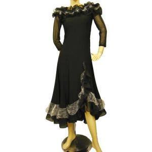 社交ダンスドレス 襟元豪華なメッシュタイプフリルモダンドレス スカート部分のスリットフリルデザインが豪華でおしゃれです 後ろファスナー付き 黒・白|wing12
