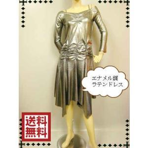 社交ダンスドレス イレギラーラテンドレス。生地は柔らかでウエストシャーリングデザイン。ローウエストワンピース シルバー|wing12