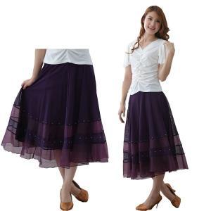 社交ダンス ダンススカート レディース ダンスウェア 衣装 MからLサイズ 紫|wing12