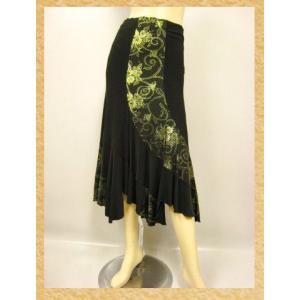 社交ダンススカート 六枚はぎエスカルゴフレアーダンススカート 黒/グリーン wing12