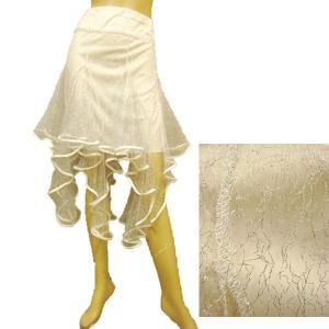 社交ダンス ダンス コーラス 衣装 カラオケ 演奏会 スカート レディース ダンスウェア  フリーサイズ 白 wing12
