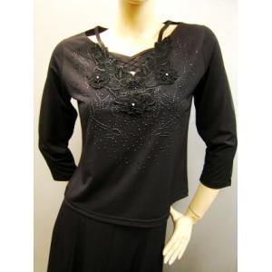 社交ダンス コーラス ダンスストップス レディース ダンスウェア 衣装 Mサイズから Lサイズ 黒|wing12