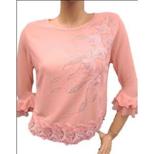 コーラス衣装 ブラウス 演奏会 ステージ パーティー カラオケ衣装 レディース ダンスウェア 衣装 Lサイズ ピンク|wing12