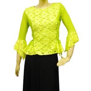 社交ダンス コーラス衣装・コーラスブラウス脇ひも締めですっきり。レースが上品な風合い。伸縮性のある裏地つき 黄緑|wing12