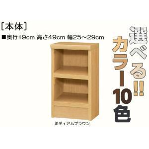 隙間本棚 高さ49cm幅25〜29cm奥行19cm厚棚板(耐荷重30Kg)CD収納 移動棚 キッチン家具整理|wing1