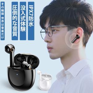 Bluetooth イヤホン ワイヤレスイヤホン Bluetooth5.1 高音質 通話 IPX7防...