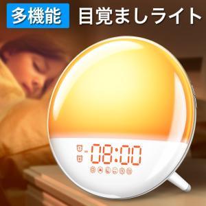 目覚まし時計 目覚ましライト 大音量 デジタル スヌーズ機能 クロックラジオ アラーム ベッドサイドランプ 多色ムードFMラジオ (B1ACA003DB)|wingchokuei