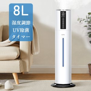 加湿器 超音波 UV除菌ライト 8L 大容量 加湿器 次亜塩素酸水対応 吹出し口360°回転 湿度 アロマ タイマー リモコン タッチセンサー(B1D083B)|wingchokuei
